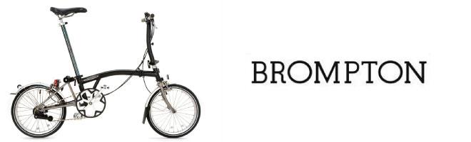 ブロンプトン